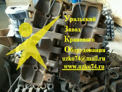 Гусеничное звено 720.114-19.00.0.001 (трак) ст.110Г13Л