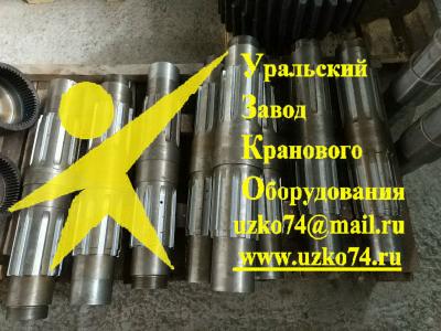 Вал ведущего колеса 25.03.00.001 ДЭК-251