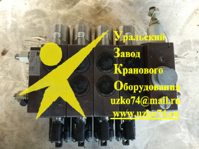 Гидрораспределитель КС-45718.129.600.000