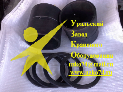 Втулка основания стрелы 721.121-10.06.0:002 РДК-250