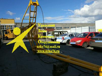 Жесткий гусек в сборе  (5метров) РДК-250