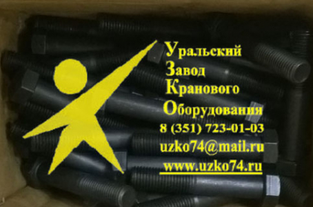 Комплект болтов крепления ОПУ-1304 (36 отв.) Машека
