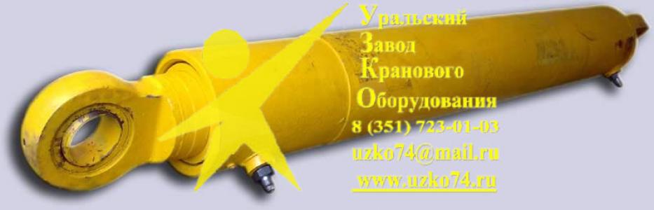 Гидроцилиндр подъёма стрелы КС-4572А.63.400-2-01А  (200х160х2275)