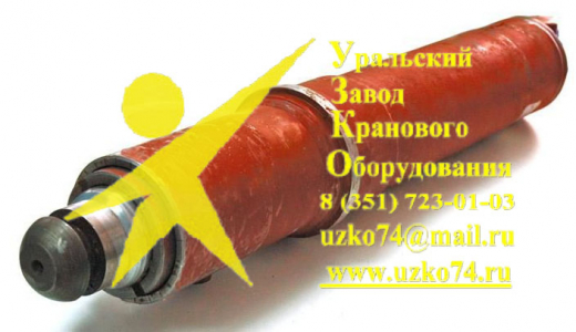 Гидроцилиндр вывешивания крана КС-45717.31.200 (125х100х580)