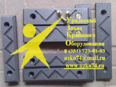 Плиты скольжения (ползуны) автокран КС-45721В (гнутая стрела)