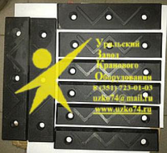Плиты скольжения (ползуны) автокран КС-55730