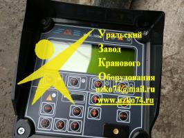 БОИ-02 Блок отображения информации