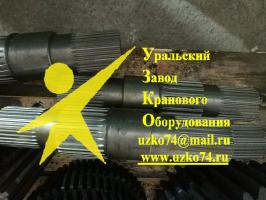 Вал-шестерня 800.11.20.36 МКГ