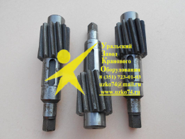 Вал-шестерня КС-3577.28.073-3