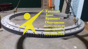 Опорно-поворотное устройство 800.00.40.00 МКГ
