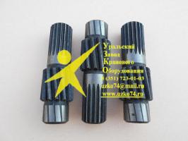 Вал КС-3577.28.093-3 редуктора механизма поворота