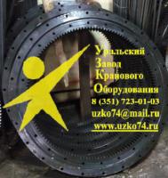 Опорно-поворотное устройство ОП-1400.2.2.8.3.Р.У1