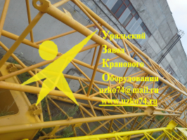 Вставка стреловая 8,75 метра ДЭК-251