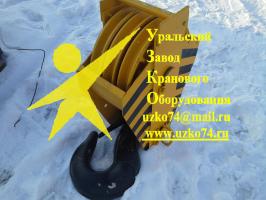 Крюковая обойма 721.122-32.01 РДК 25 тонн