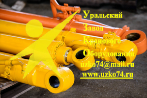 Гидроцилиндры КС-45717, КС-54711, КС-55717 «ИВАНОВЕЦ»