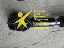 Карданный вал РДК-250 (4100-50х2150)