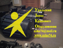 Гидротолкатель ЕВ 50/50 С50 РДК-250