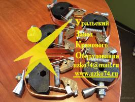 Щеткодержатель РДК-250