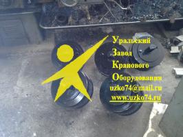 Каток опорный в сборе 720.114-12.05.0.000 РДК-250