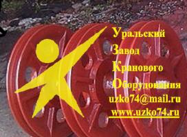 Блок маневрового гуська 721.122-41.00.0.011