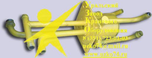 Соединение вращающееся КС-3577.83.300