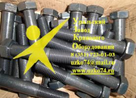 Комплект болтов крепления ОПУ-1304 (24 отв.) Галичанин
