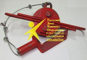 Ограничитель подъема крюка КС-3577.80.400