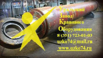 Гидроцилиндр подъёма стрелы КС-45717.63.400-5 (220х160х2000)