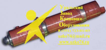 Гидроцилиндр вывешивания крана ЦГ-125.100х580.55