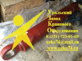 Гидроцилиндр выдвижения стрелы КС-35714.63.900-3 (125х100х6000)
