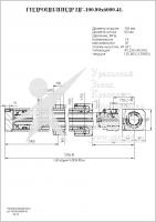 Гидроцилиндр выдвижения стрелы КС-55715.63.900-3 (100х80х6000)