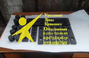 Плиты скольжения (ползуны) автокран КС-35714-2