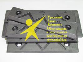 Плиты скольжения (ползуны) автокран КС-45721