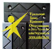 Плиты скольжения (ползуны) автокран КС-54711