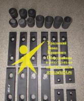 Плиты скольжения (ползуны) автокран КС-6973А