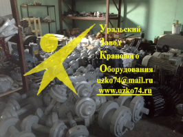 Каток опорный в сборе под бортовой редуктор 800.11.27.00А